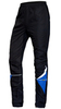 Брюки для бега Noname Training pants