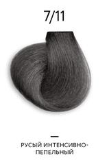 OLLIN COLOR Platinum Collection  7/11 100 мл Перманентная крем-краска для волос