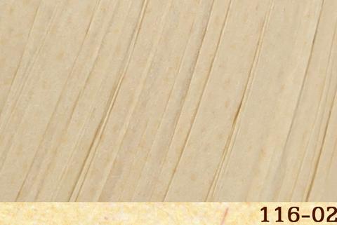 Пряжа Fibra Natura Raffia цвет 116-02
