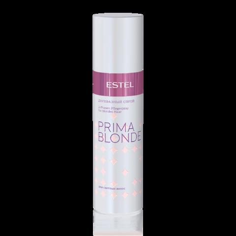 Двухфазный спрей для светлых волос PRIMA BLONDE, 200 мл