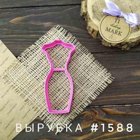 Вырубка №1588 - Платье
