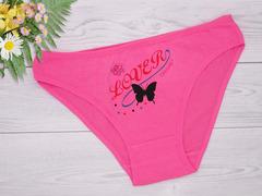04794-3 трусы женские, розовые