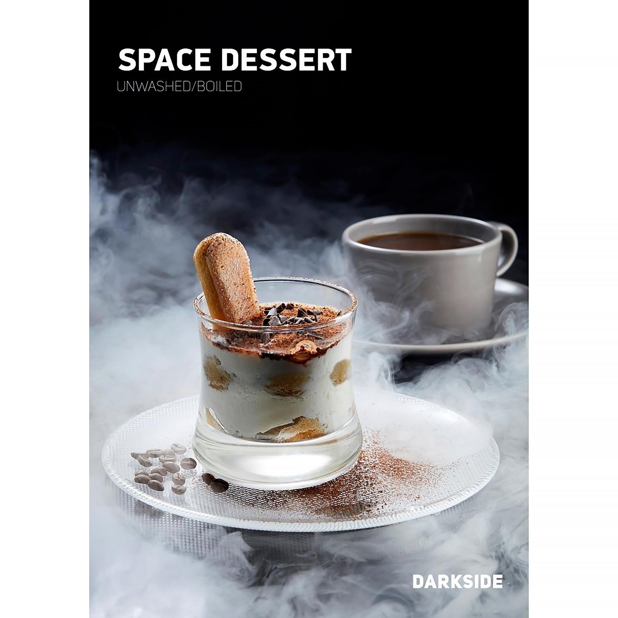 Табак для кальяна Dark Side Core 100 гр Space dessert