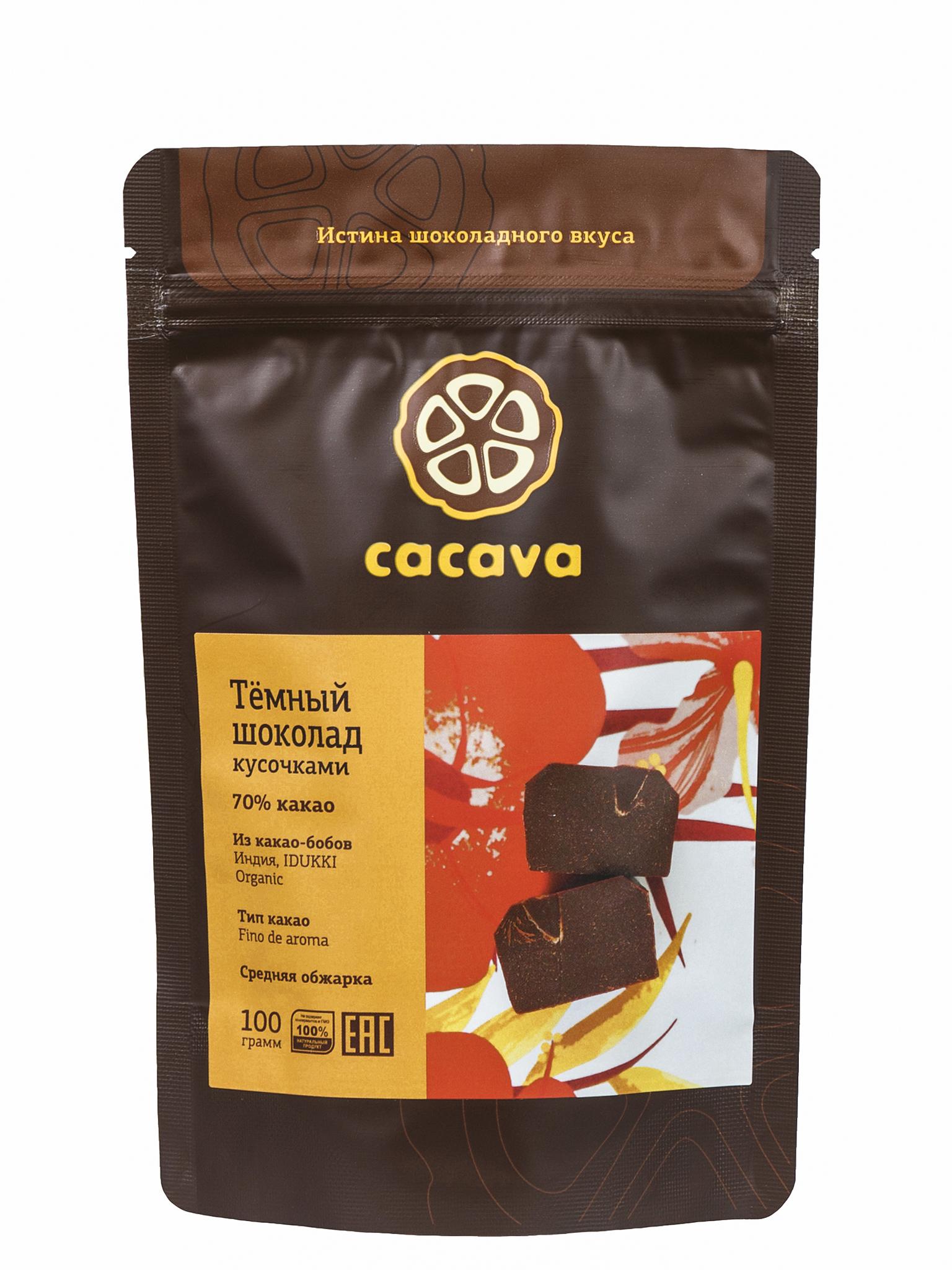 Тёмный шоколад 70 % какао (Индия, IDUKKI), упаковка 100 грамм
