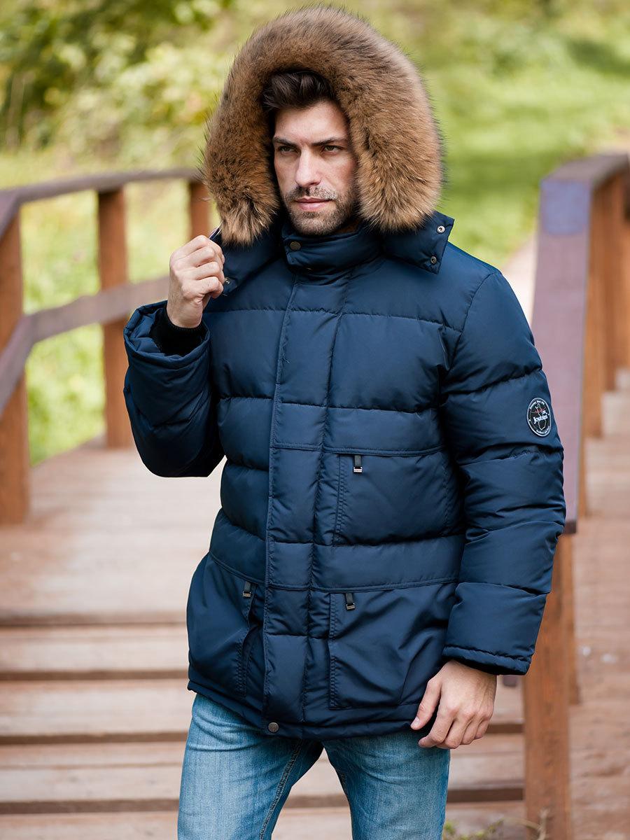 Joutsen пуховик Arctic Star Fur темно-синий