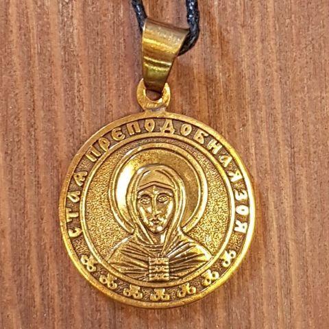 святая Зоя именная нательная икона из бронзы кулон с молитвой