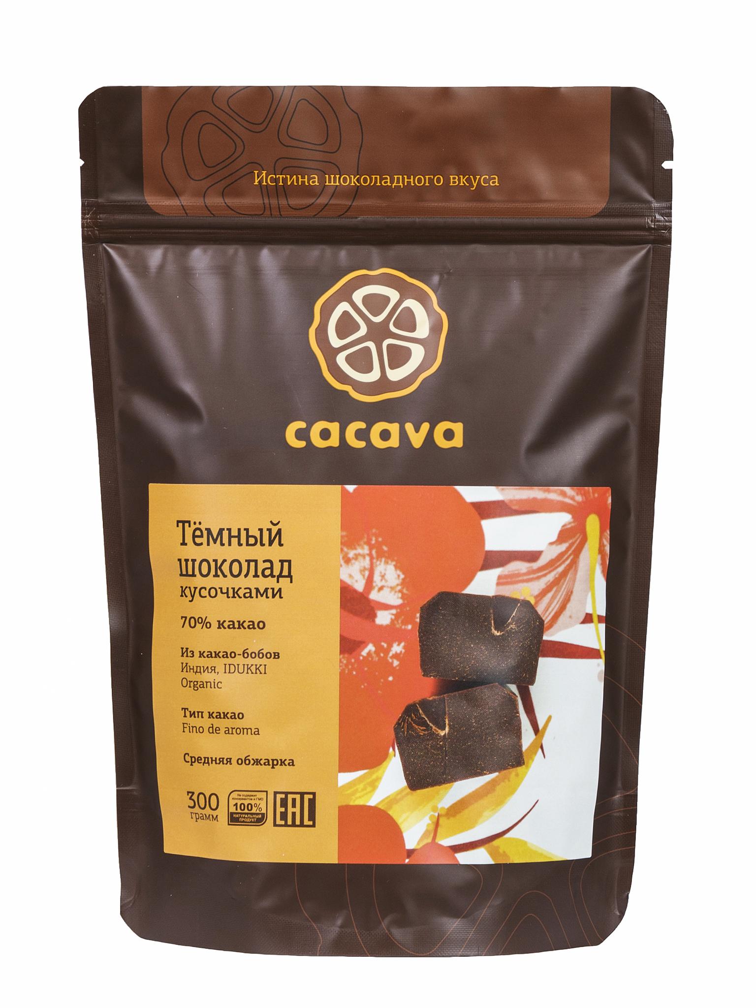 Тёмный шоколад 70 % какао (Индия, IDUKKI), упаковка 300 грамм