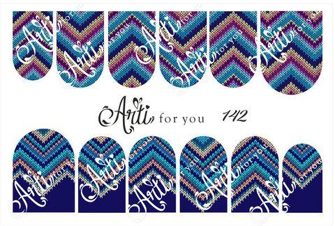 Слайдер наклейки Arti for you №142 купить за 100руб