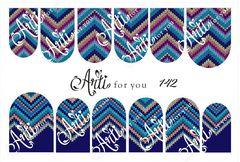 Слайдер наклейки Arti for you №142