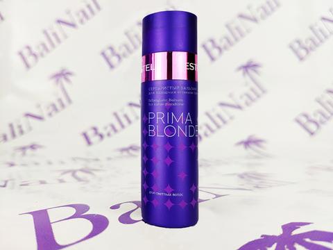 PRIMA BLONDE Серебристый бальзам для холодных оттенков блонд, 200 мл