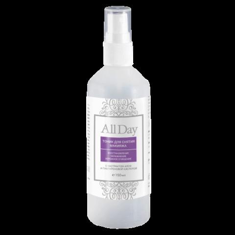 All Day Тоник для снятия макияжа с минералами и аминокислотами, 150 мл