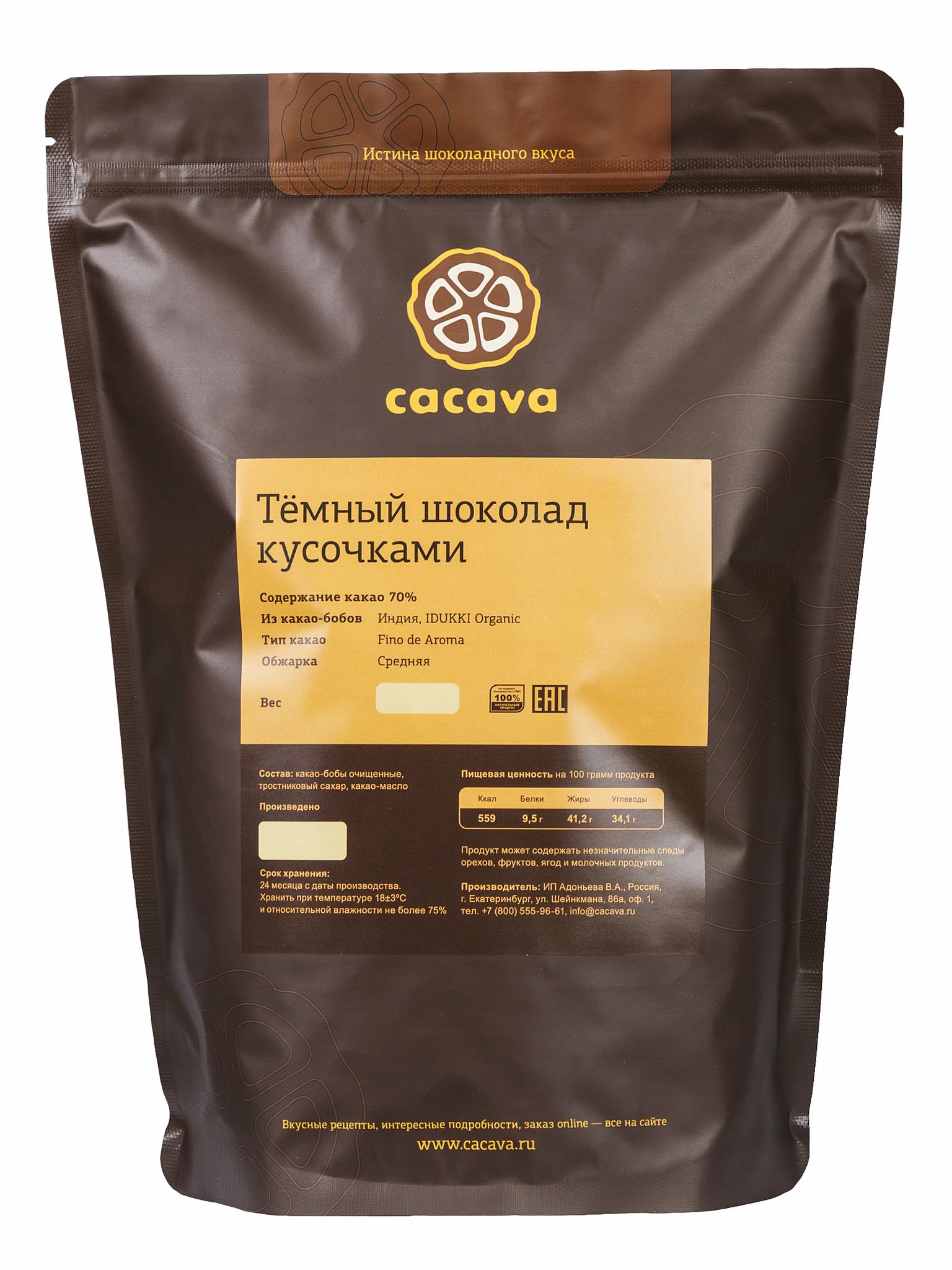 Тёмный шоколад 70 % какао (Индия, IDUKKI), упаковка 1 кг