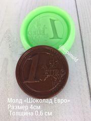 Молд «Шоколад ЕВРО»