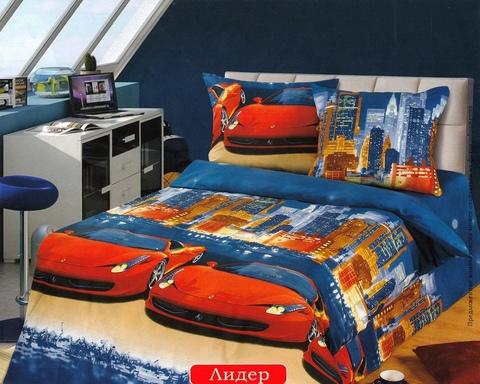 Комплект постельного белья Лидер Премиум 150см