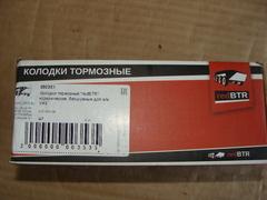Колодка торм. пер.диск. УАЗ (к-т 4 шт.)