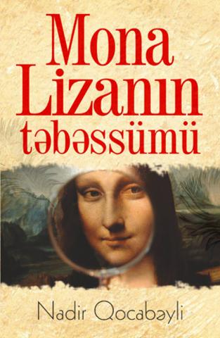 Mona Lizanın Təbəssümü