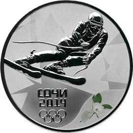 3 рубля. Горнолыжный спорт, горные лыжи - Олимпийские зимние игры в Сочи. 2014 год