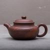 Исинский чайник Фан Гу 340 мл #P 15
