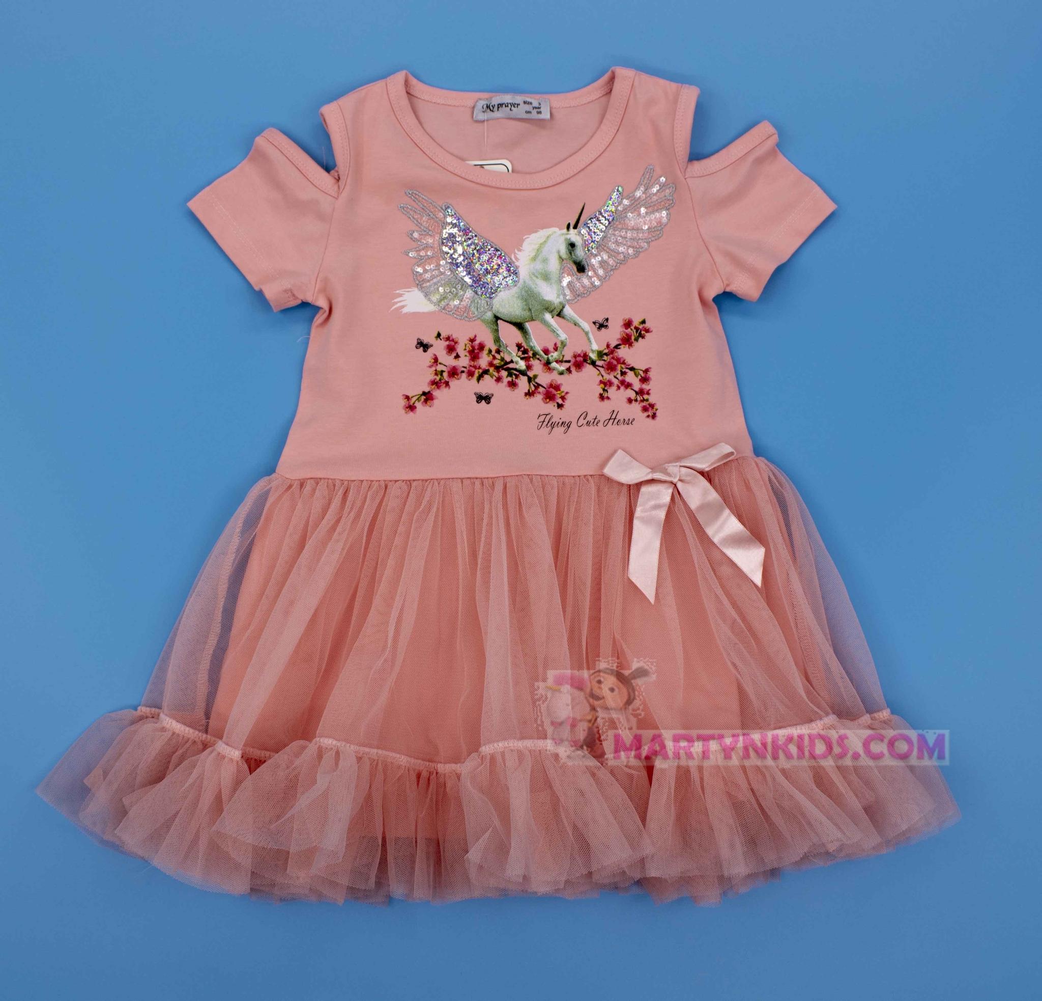 3731 платье Пегас