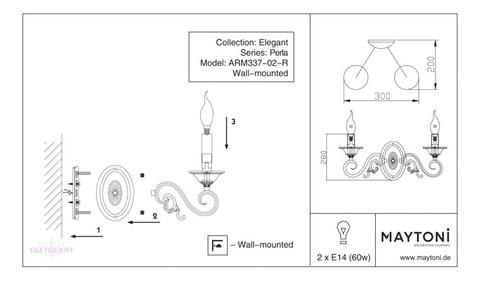 Бра ARM337-02-R серии Perla