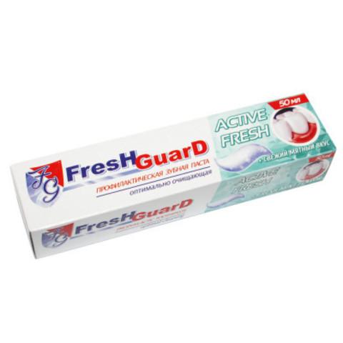Зубная паста Fresh Guard Active Fresh, 50 мл.