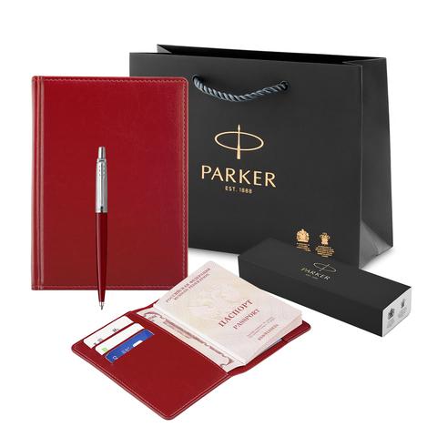 Подарочный набор с ручкой Parker, ежедневником и обложкой для паспорта123