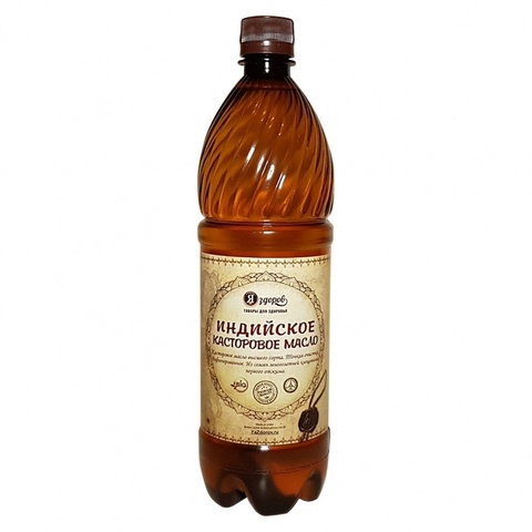 Касторовое масло, рафинированное, высшего сорта, Индийское, Я здоров