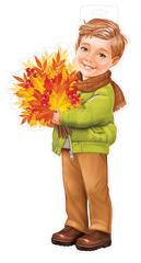Плакат, Мальчик с листьями, 27,4х51,4 см, 1 шт.