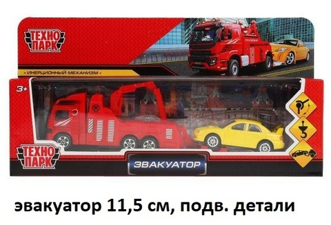 Машина мет. 1615077-R ЭВАКУАТОР технопарк