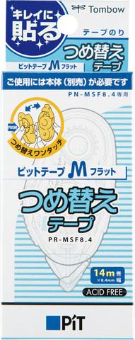 Картридж для клей-роллера Tombow PiT Tape M PN-MSF8.4