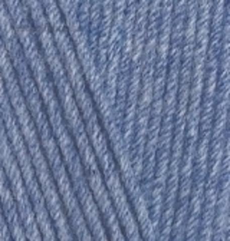 Пряжа Cotton gold (Alize) 374 Голубой меланж - купить в интернет-магазине недорого klubokshop.ru