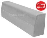 Бордюрный камень (дорожный) бр 100.30.15, B30 ГОСТ 6665-91