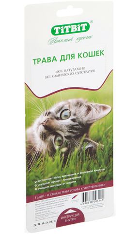 Трава ТитБит для кошек
