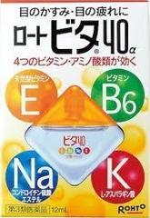 Капли для глаз №3  желтые Rohto Vita alfa  (Япония)