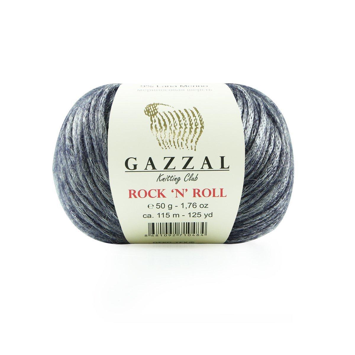 Пряжа Gazzal Rock n Roll 13254 чернила с серебром