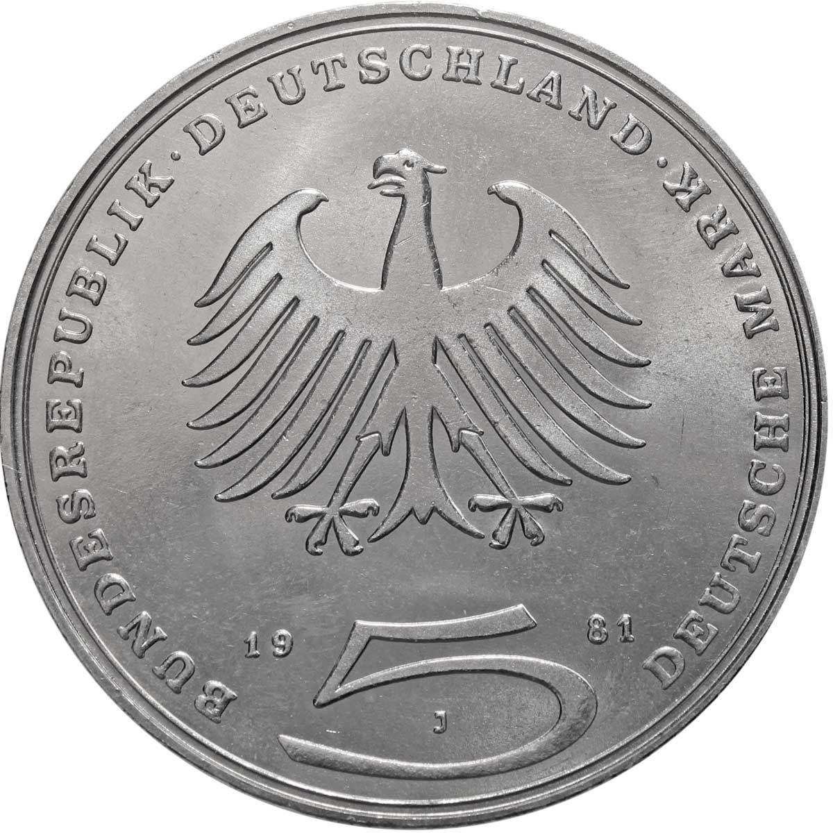 5 марок. 200 лет со дня смерти Готхольда Эфраима Лессинга (J). Медноникель. 1981 г. AU