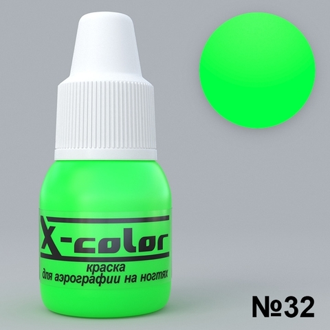 Краска для аэрографии - №32 Зеленый НЕОН 5мл