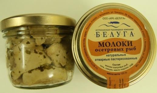 Молоки осетровых рыб натуральные отварные пастеризованные   ст/б 120 гр.