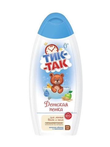 Детская пенка для мытья волос и тела