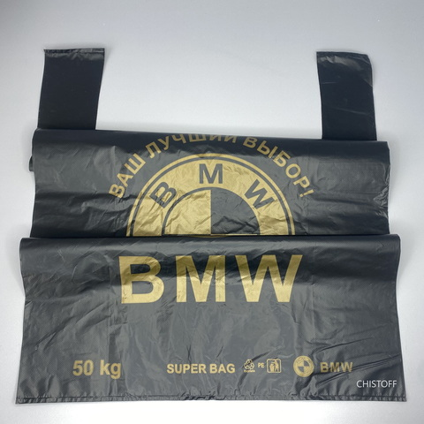 Пакет-майка BMW Супер 44х70 см (50 шт.)