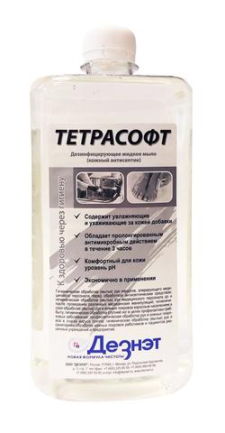 Тетрасофт 1 л жидкое антисептическое мыло купить за 390руб