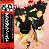 Arabesque / Arabesque (LP)