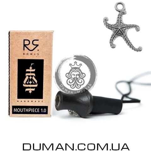 Персональный мундштук RS Bowls Black для кальяна |Морская Звезда