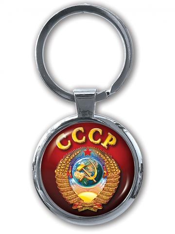 Купить брелок Герб СССР - Магазин тельняшек.ру 8-800-700-93-18