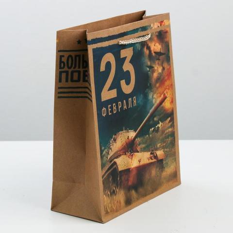 Купить Пакет «Едут по полю герои» 23278см в Магазине тельняшек