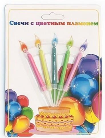 Свечи Цветное пламя, Ассорти, 13 см, 5 шт.