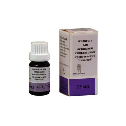 Гемостаб Жидкость д/остановки капиллярного кровотечения 13мл AICI3