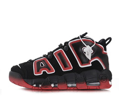 Nike Air Max Uptempo '96 'Laser Crimson'