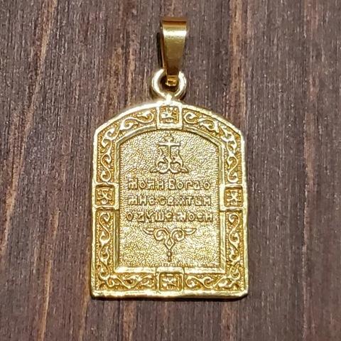 Нательная именная икона святой Аркадий с позолотой кулон медальон с молитвой