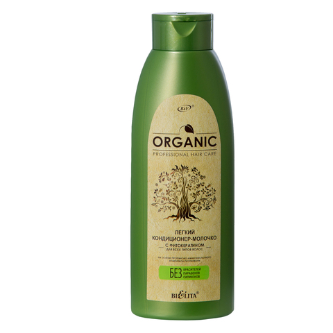 Легкий кондиционер-молочко с фитокератином для всех типов волос, 500мл.
